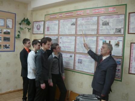 Изучение истории Вооруженных Сил Республики Беларусь.
