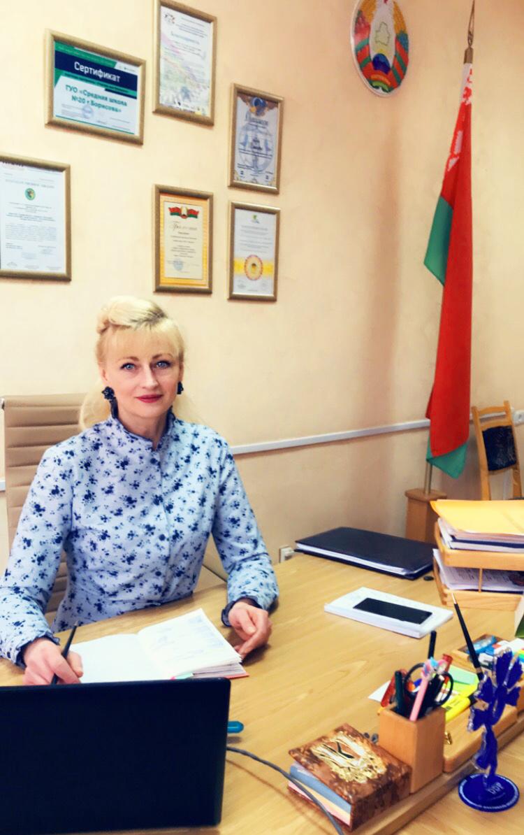 Директор учреждения Бородко Ирина Витальевна