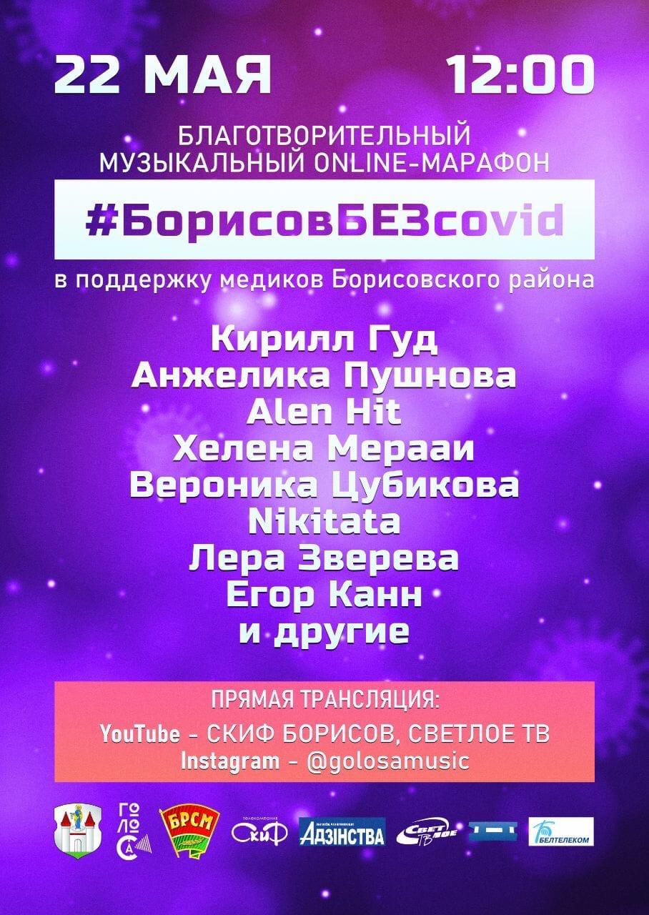 ВСЕМ реклама для участия в социальном проекте в помощь медикам