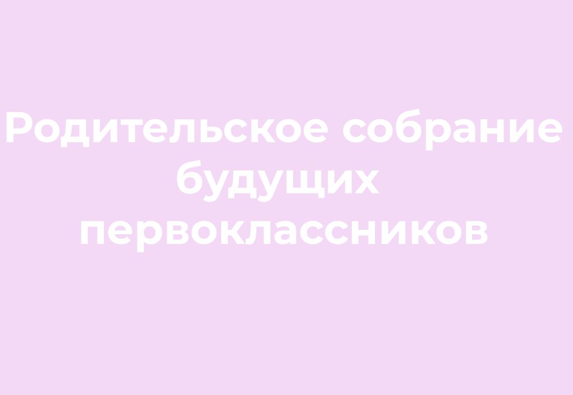 sdascaec